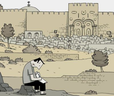 Expo «Guy Delisle, un candide au pays de l'auto-fiction»