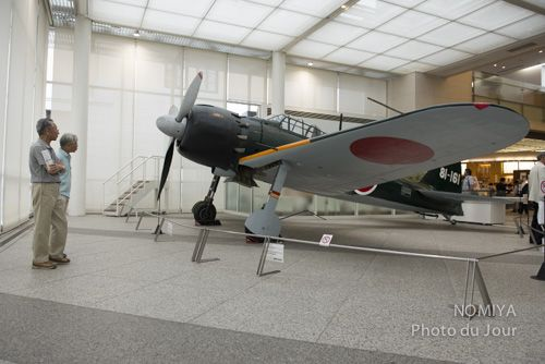 Mitsubishi a6m type 0 fighter