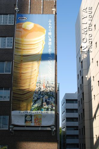 Pan Cake Tower